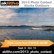 $500 cash prize, enter photo contest now