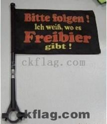 CKFlag.com
