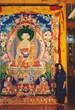 Leslie Rinchen-Wongmo with Large Buddha Applique Thangka created during her apprenticeship in Dorje Wangdu's Dharamsala workshop