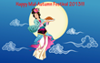 Chinaflower214 Announces Mid-Autumn Festival Thank You Discount