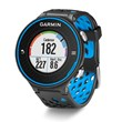 Garmin Forerunner 620 Announced at HRWC