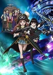 Marika Kato Anime