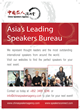 China Speakers Agency - Poster