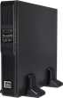 Liebert® On-line Power Backup at GSE