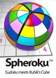 "NewsWatch Television to Feature Spheroku™, the Mobile Game where ""Sudoku Meets the Rubik's Cube"""