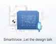 ZWCAD+2014 SmartVoice