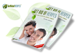 Get Rid of Herpes System Relieves Symptoms and Prevents Outbreaks