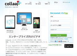 Collaaj Expands Enterprise Video Platform Into Japan