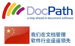 DocPath Chinese - A step ahead in docuement software