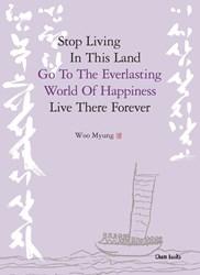 Cham Books, Wisdom's Books, Woo Myung