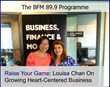 Marketing Coach Louisa Chan on BFM