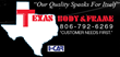 Texas Body & Frame Now Offers Rental Cars for Customers