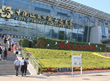 Canton Fair Trade Show Building