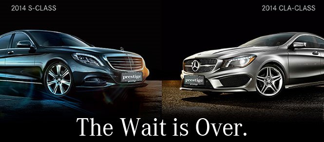 Prestige Motors To Host 2014 Mercedes Benz Cla Class And S