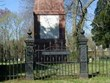 Manassas Cemetery