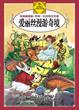 Alice in Wonderlandby Lewis Carroll - Chinese Edition by Hu Shang Fei - Xiao Yong Hui - Yang Yong Mei - Yi Ying - Ka Luo