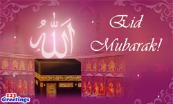 eid ul-adha wishes, eid-ul adha 2013, eid 2013,eid ul-adha cards,free eid ul-adha ecards,greeting cards | 123 greetings,eid ul adha quotes,eid ul adha greetings cards,eid ul adha cards,thank you eid ul adha cards,festive feasts,eid ul adha mubarak""