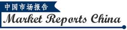 China Market Reports