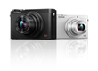Fuji Finepix XQ1 Cameras - Side by Side