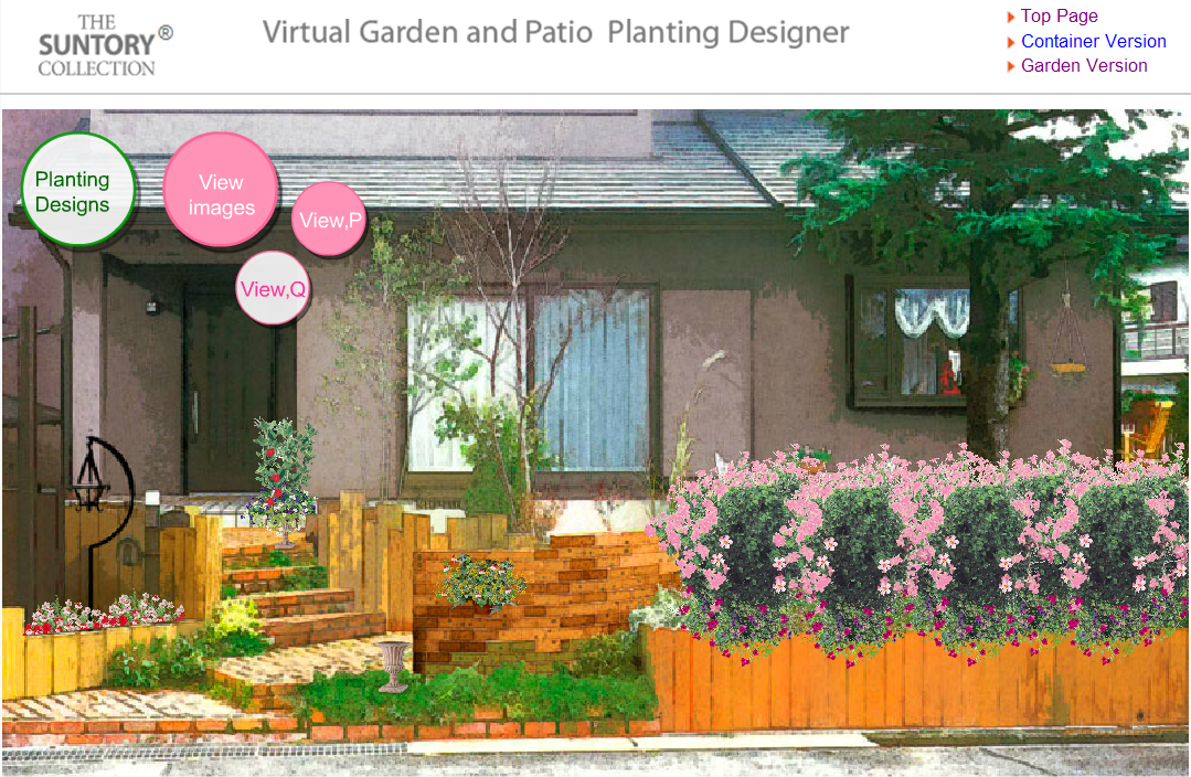 New Virtual Garden Designer Tool From the Suntory ...