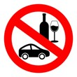 DMV.us.org Launches Guide To Help Prevent Intoxicated Driving
