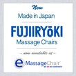 Top Online Massage Chair Store Emassagechair.com Now Carries the Made in Japan Line of Fujiiryoki Massage Chairs