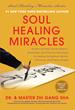 World-Renowned Soul Healer & Bestselling Author Master Zhi Gang Sha Presents an Introduction to Karma Cleansing Workshop, Phoenix, AZ Via Webcast – December 7, 2013