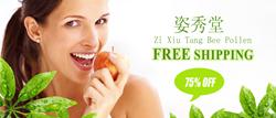 Zi Xiu Tang Capsules