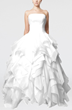 White Plain Outdoor Sleeveless Lace up Tulle Floor Length Bridal Gowns