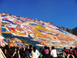 Visit Tibet in summer, you will enjoy many interesting Tibetan festivals.
