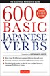 The Hirō Japanese Center Releases New Book, 600 Basic Japanese Verbs