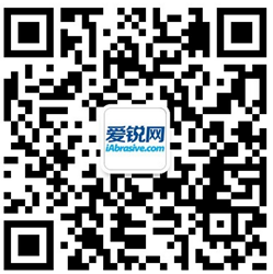 "Follow iAbrasive on the ""WeChat""