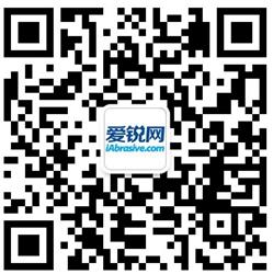 "Follow iAbrasive on the ""WeChat""www.iabrasive.com"