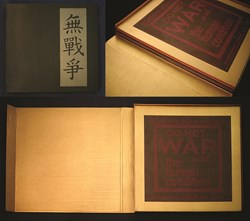 PD Packard, Boston University, 808 Gallery, Hand-bound Book, printmaking