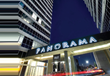 Panorama Towers, an award-winning, luxury high-rise residential condominium complex located in Paradise, Nevada.