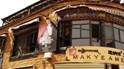 Famous Restaurant in Barkhor Streets, Lhasa, Tibet,Tibet travel 2014