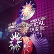 Hong Kong Wine and Spirits Fair 2013