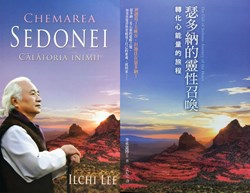 ilchi lee book, meditation, inspiration, foreign publications, sedona, southwest, spiritual books