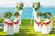Wild Romance: Shadows of Africa Launches Safari Wedding Packages More...