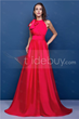 Charming A-line High-neck Sleeveless Court Train Renata's Evening Dress Inspired by Emma Stone at 84th OSCAR