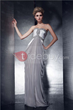 Gorgeous A-Line Floor-Length Sweetheart Beadings Dasha's Prom/Evening Dress