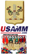 New Hampshire Distinctive Unit Insignia Now Available from USA...