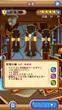 Gem Wizard JP - Equip Page