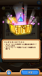 Gem Wizard JP - Treasure Chest