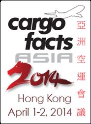 cargo-facts-asia-2014