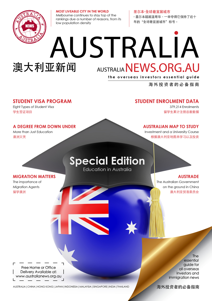 immigration from china to australia Australia eta visa application service helps you apply for the eta the application form will be sent to the australian government right away and helps you get eta faster than ever we are non-governmental agent and are not receiving any payments from australian government.