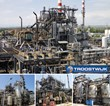 Improving GTL Economics: How Buying Existing Refinery Gasification...