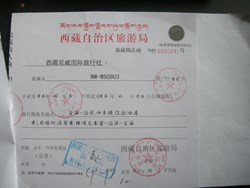 Professional Tibet travel permits application service 2014, book with Lhasa local agent!