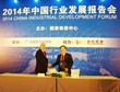China Shouguan Mining Corporation Sponsors Chinese Government...