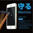 No More Scratches on Your Phone Screen - Mamoru Shield is on Guard